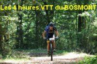 Après deux reports 36 équipages se sont retrouvés le samedi 15 août pour disputer les 4 heures VTT du BOSMONT. Cliquez pour tout découvrir sur la manifestation